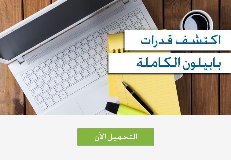 برنامج ترجمة من اليونانية الى العربية