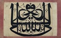 Calligraphy Example 1