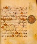 Calligraphy Example 3